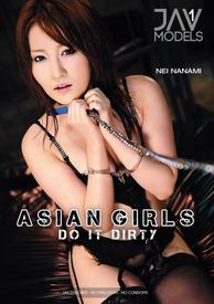 Asian Girls Do It Dirty